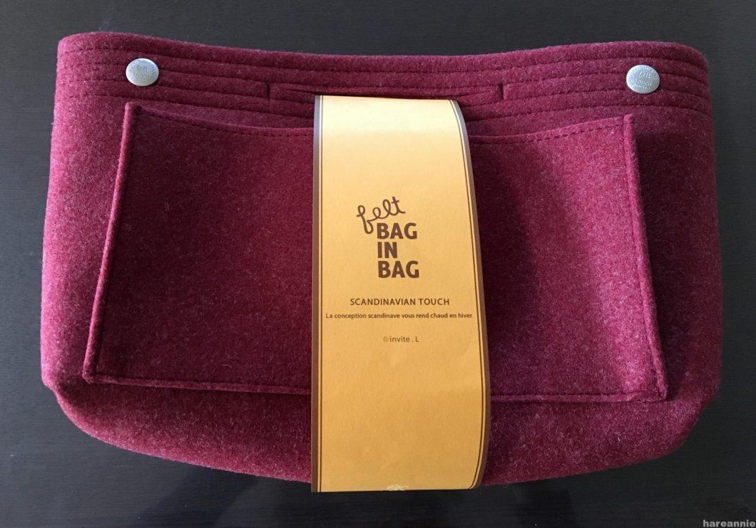 私が実際に買ったかわいいバッグインバッグのレビュー。おすすめです